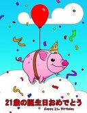 Happy 21st Birthday Book PDF