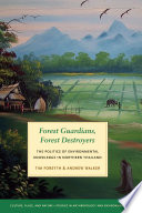 Forest Guardians  Forest Destroyers