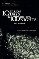 Ten Billion Days and One Hundred Billion Nights Book Cover
