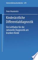 Kinderärztliche Differentialdiagnostik