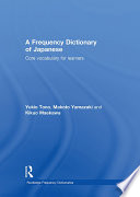 A Frequency Dictionary of Japanese