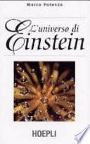 L universo di Einstein