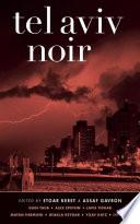 Tel Aviv Noir Named A Finalist For The Private