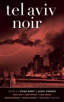 Tel Aviv Noir Book