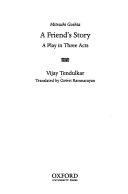 Mitrachi Goshta  a Friend s Story