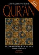 An Interpretation of the Qur?an