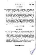 Le opere di P. Virgilio Marone spiegate in prosa ai giovani per cura di G. F. Galloni