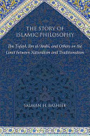 The Story of Islamic Philosophy