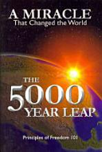 The 5000 Year Leap book cover