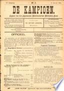 Jan 12, 1894