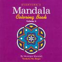 Everyone s Mandala Coloring Book