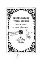 Contemporary Tamil stories