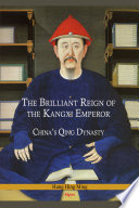 The Brilliant Reign Of The Kangxi Emperor