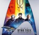 The Art of Star Trek  the Kelvin Timeline