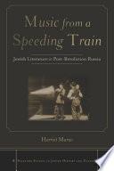 Music from a Speeding Train