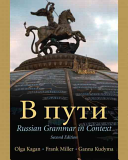 Student Activities Manual B Iiyth: Russian Grammar in Context [With Paperback Book and Dictionary]