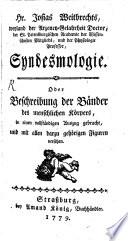 Syndesmologie, oder Beschreibung der Bänder des menschlichen Körpers