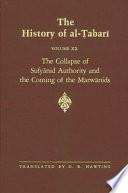 The History Of Al Tabari Vol  20 : muslim civil war, when the...