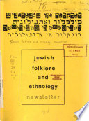 Jewish folklore and ethnology newsletter