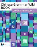 Chinese Grammar Wiki BOOK: Upper Intermediate