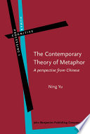 The Contemporary Theory of Metaphor Metaphor From The Viewpoint Of Chinese In