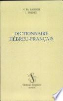 Dictionnaire Hébreu-Français