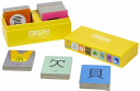 Chineasy Memory Game