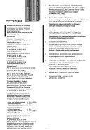 Journal forestier suisse