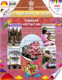 Employment News  01 15 March 2018  e Book