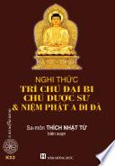 Nghi thức trì chú Đại Bi, chú Dược Sư và niệm Phật A Di Đà