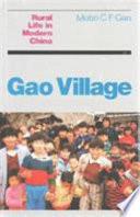 Gao Village book