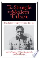 The Struggle for Modern Tibet  The Autobiography of Tashi Tsering