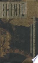 Book Shinju