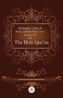 Ibn Kathir's Tafsir of Surah Al-Kahf