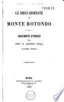 Le dieci giornate di Monte Rotondo