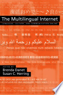 The Multilingual Internet