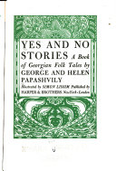 Yes and No Stories