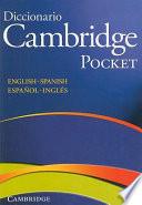 Diccionario Bilingue Cambridge Spanish English Paperback Pocket Edition