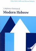 A Reference Grammar of Modern Hebrew