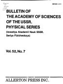 Bulletin of the Academy of Sciences of the USSR