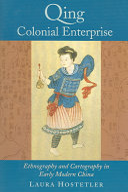 Qing Colonial Enterprise