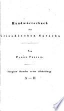 Handw  rterbuch der griechischen Sprache