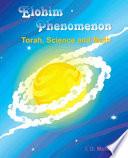 Elohim Phenomenon