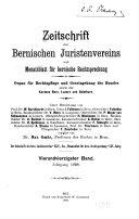 Revue de la Société des juristes bernois