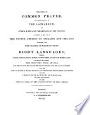 The Book Of Common Prayer And Administration Of The Sacraments And Other Rites And Ceremonies Of The Church According To The Use Of The United Church Of England And Ireland book
