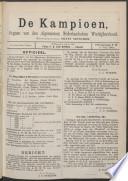 Jul 3, 1891