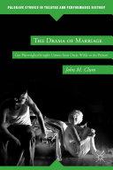 download ebook the drama of marriage pdf epub