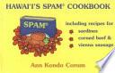 Hawaii S Spam Cookbook