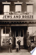 Jews and Booze