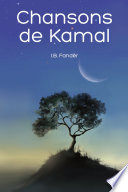illustration Chansons de Kamal